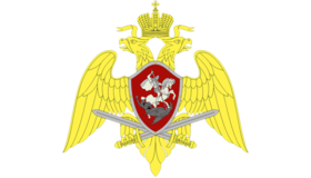 National Guard Russia Logo